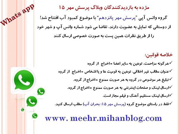 http://piclog.persiangig.com/Presentation1.jpg