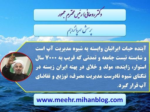 http://piclog.persiangig.com/arjang/www.meehr.mihanblog.com%20%2817%29.jpg