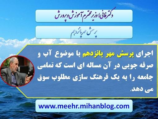 http://piclog.persiangig.com/arjang/www.meehr.mihanblog.com%20%2822%29.jpg