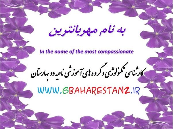 http://piclog.persiangig.com/image/baharestan-2/arj-puv%20%281%29.jpg