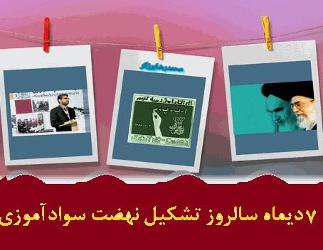 http://piclog.persiangig.com/image/baharestan-2/arjj%20%282%29.jpg