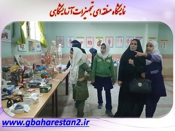 http://piclog.persiangig.com/image/baharestan-2/tajhizat/arj%20%284%29.JPG