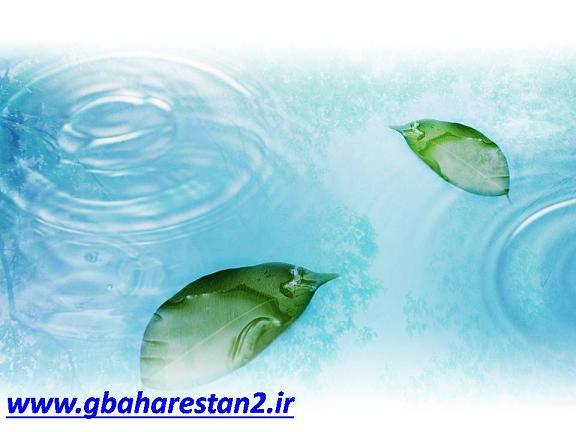 http://piclog.persiangig.com/image/baharestan-2/tajhizat/arj%20%287%29.JPG