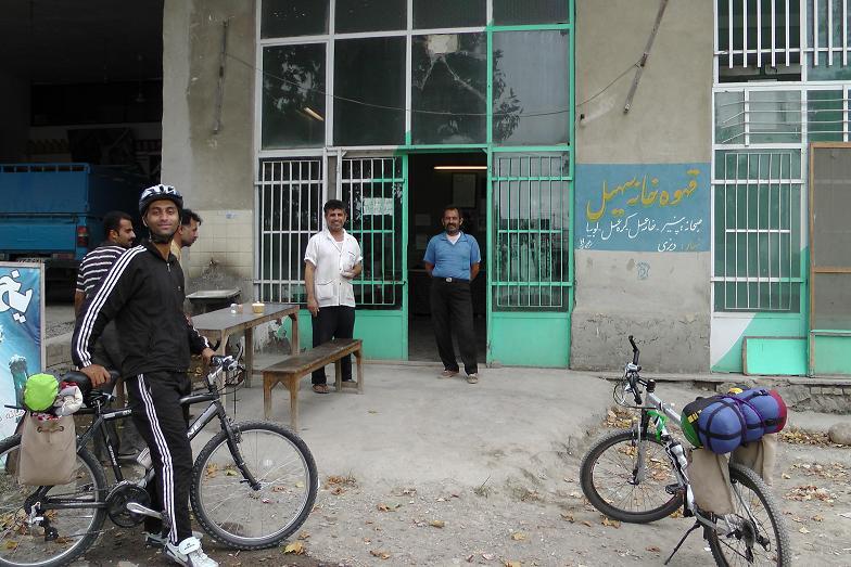 آقای وردانی - قهوه خانه سهیل - سفر به مشهد با دوچرخه