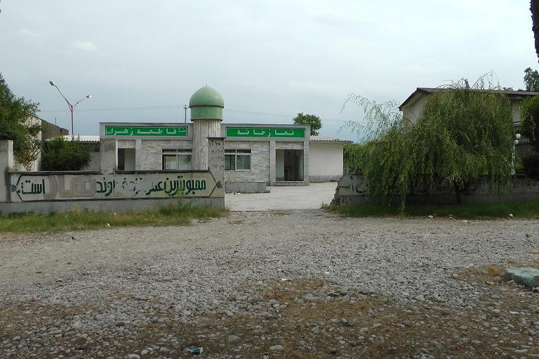نمازخانه بین راهی در گرگان