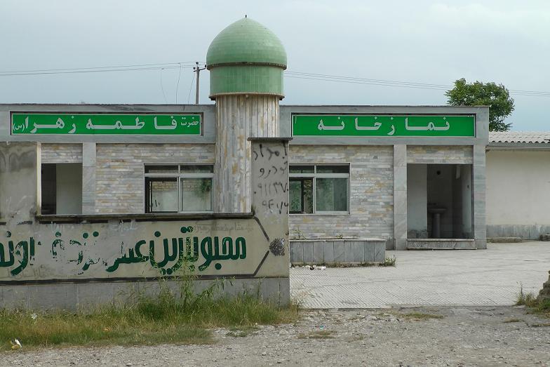 نماز خانه حضرت فاطمه زهرا (ص) - جاده ها - سایکل توریست