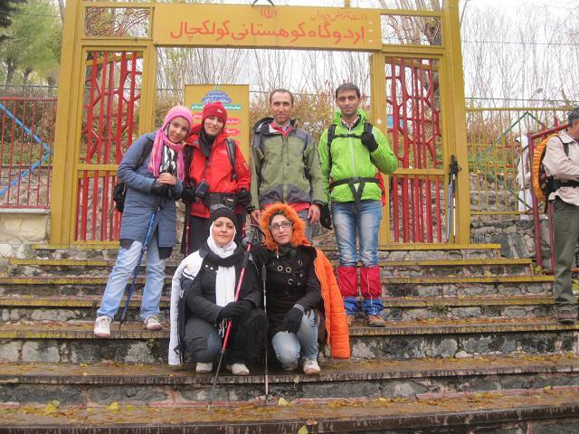 ورودی اردوگاه کلکچال