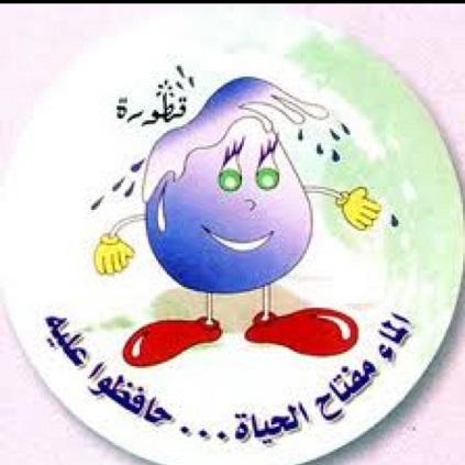 پرسش مهر 93 ، شعارهای مصرف صحیح به زبان عربی